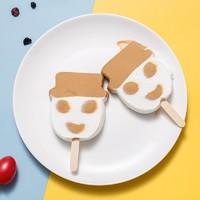 PLUS会员:Bright 光明  冰淇淋   奶砖115g*2+奇型娃娃68g*17