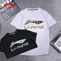 LI-NING 李宁 ATSQ163 男款短袖T恤