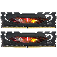 JAZER 棘蛇 DDR4 3200MHz 台式机内存