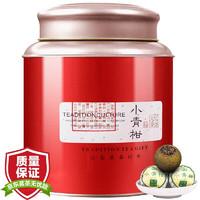 PLUS会员:GARFIELD 加菲猫  新会小青柑普洱茶  250g