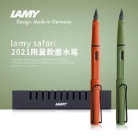 lamy凌美钢笔德国进口safari狩猎墨水笔2021限量版绿橙色女男士成人儿童小学生专用练字笔送礼 绿色