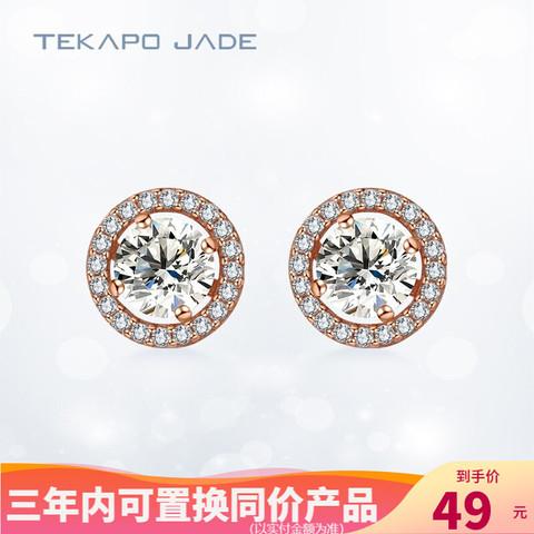 蒂卡世琦 925纯银镀18金群镶莫桑钻石耳钉D色