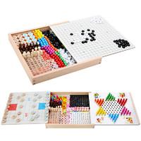 飛行棋兒童游戲多功能合一學生五子棋斗獸棋親子跳棋益智棋類玩具