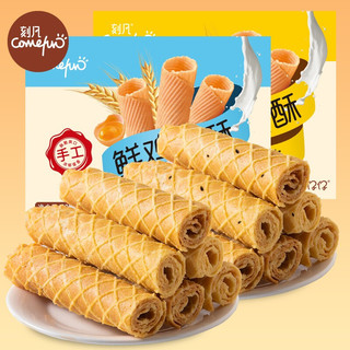 CAFINE 刻凡  鲜鸡蛋酥  206g*4盒
