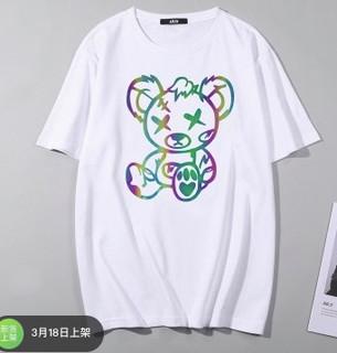 Semir 森马  ZA3A002212Y98-D010 男士圆领T恤