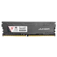 JUHOR 玖合 星辰系列 DDR4 2666MHz 灰色 台式机内存 8GB