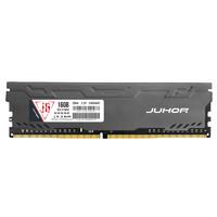 JUHOR 玖合 星辰系列 DDR4 2666MHz 灰色 台式机内存 16GB