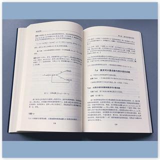 数理逻辑:证明及其限度(第二版)(逻辑与形而上学教科书系列)