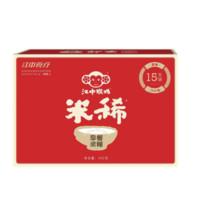 江中 猴姑 米稀 原味