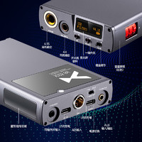 新品首发 XDUOO/乂度XD05Bal旗舰蓝牙HiFi便携平衡解码耳放一体机