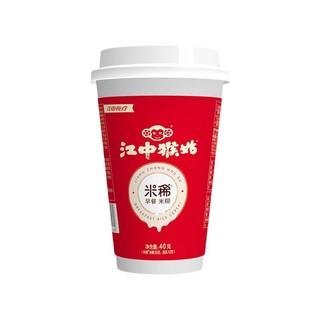 江中 猴姑 米稀 原味 40g*6杯