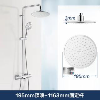 摩恩恒温花洒淋浴花洒套装家用淋雨喷头套装沐浴花洒套装91071