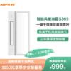 奥普(AUPU)风暖型浴霸s365智能恒温普通集成吊顶式大功率速暖照明灯吹风换气暖霸多功能无线有源一体卫生间浴室暖风机