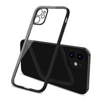 菲天 iPhone11 硅胶手机壳 亮黑色