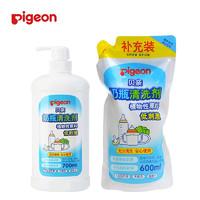 Pigeon 贝亲 奶瓶清洁剂促销装