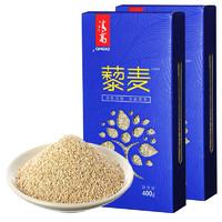 PLUS会员:雁门清高 白藜麦米 400g*2盒