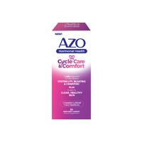 AZO 圣洁莓精华+烟酰胺 30粒/盒