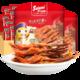 PLUS会员:Salami 萨啦咪 经典卤鸭舌 酱香味200G 27.4元(需买2件,共54.8元包邮)