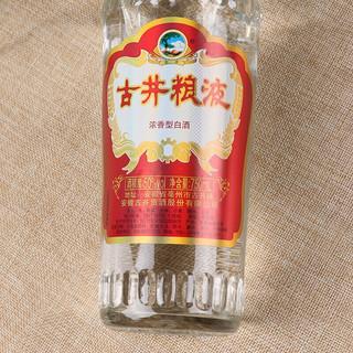 古井贡酒 古井粮液 50度 750ml*6瓶 整箱装白酒 口感浓香型