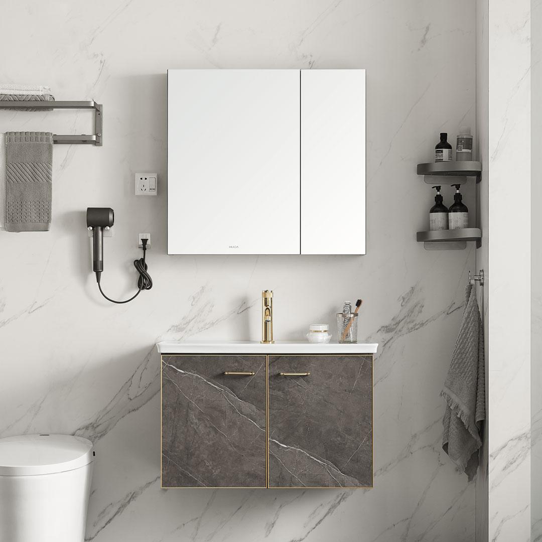 补贴购 : HUIDA 惠达 G1565-80-ZH 仿岩板浴室柜(包安装,送龙头)