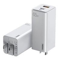 14日0点:REMAX 睿量 RP-U50 1A1C GaN氮化镓 PD充电器 65W