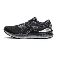 ASICS 亚瑟士 Gel-nimbus 23 Platinum 男子跑鞋 1011B156