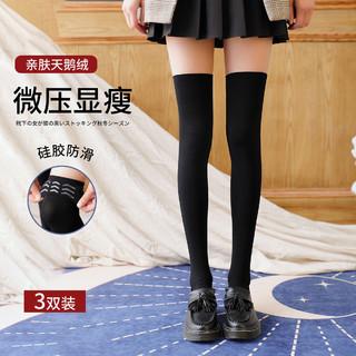 3双装硅胶防滑长袜女jk小腿袜子女士小性感过膝袜子