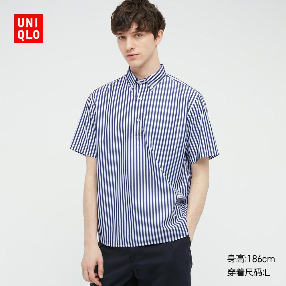 优衣库 男装/女装 优质长绒棉套头衬衫(短袖) 436487/436486