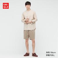 优衣库 男装/女装 麻棉立领衬衫(长袖) 433478 UNIQLO