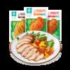 ishape 优形 沙拉鸡胸肉组合装 3口味 1.2kg(奥尔良味 100g*4袋+烧烤味 100g*4袋+烟熏味 100g*4袋)