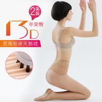 2条 新品13D 耐磨隐形面膜袜自然素肌感无痕肤肉色女丝袜薄