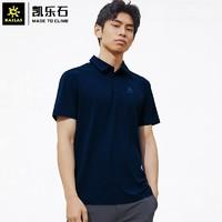 KAILAS 凯乐石  KG2127137 男款POLO短袖T恤
