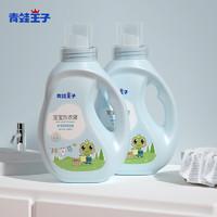 PLUS会员:FROGPRINCE 青蛙王子 草本多效柔护洗衣液 2L*2瓶 +凑单品
