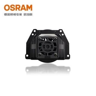 OSRAM 欧司朗 LEDriving CLC套装 双光透镜大灯