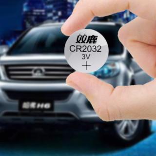 sonluk 双鹿 CR2032 纽扣锂电池 3V 5粒装