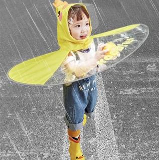 kocotree KQ18302 儿童飞碟雨衣