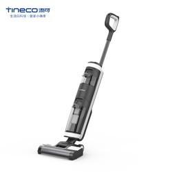 TINECO 添可 FLOOR ONE智能旗舰款 无线智能洗地机