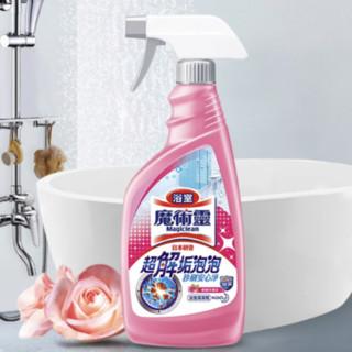 kao 花王 魔术灵浴室清洁剂