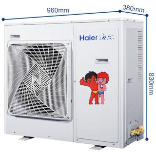 海尔(Haier)家用中央空调 多联机 直流变频 小4匹 RFC80MXSAVA(G) 一拖二 品牌压缩机
