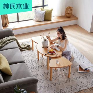 林氏木业小户型北欧榉木茶几网红异形设计师款椭圆形简约现代JN1L