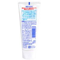 Kao KAO 日本原装 去牙垢牙膏165g (新老包装随机发货)