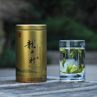 贡牌 绿茶 明前特级 龙井茶 铁罐 80g