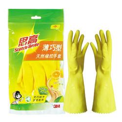 3M 橡胶手套 薄巧型防水防滑家务清洁手套 厨房洗衣手套中号 柠檬黄