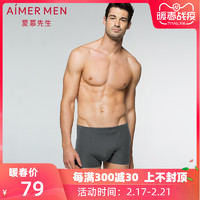 AIMER MEN 爱慕先生 NS23S32 男士中腰平角内裤