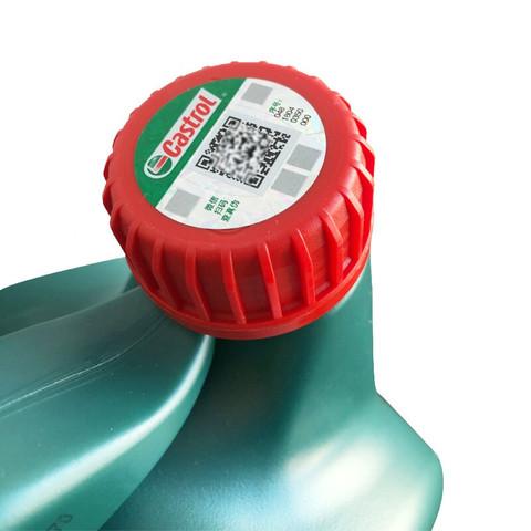 京东PLUS会员:Castrol 嘉实多 磁护系列 磁护启停保 车用润滑油 5W-30 SN 1L