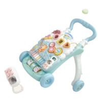 优乐恩 YLE-2301 婴儿学步车 马卡龙升级款