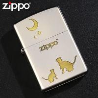 百亿补贴:ZIPPO 之宝 喵望星空 打火机