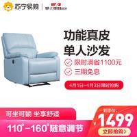 掌上明珠 太空舱单人沙发多功能电动单椅客厅家具美甲沙发椅