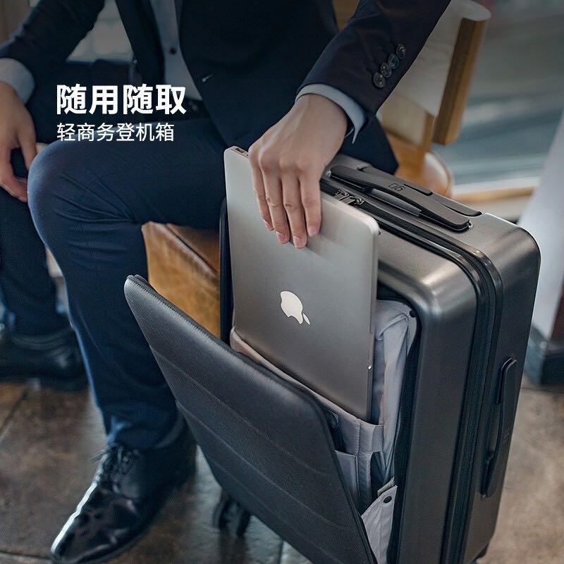 90分轻商务前开盖登机箱 静音万向轮拉杆箱 TSA密码锁行李箱 男士出差商务简约旅行箱 钛金灰 20英寸
