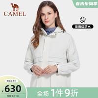 骆驼冲锋衣户外女款2020秋冬新款三合一两件套旅游保暖防水潮流服